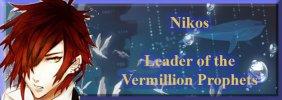 Nikos' Banner.jpg